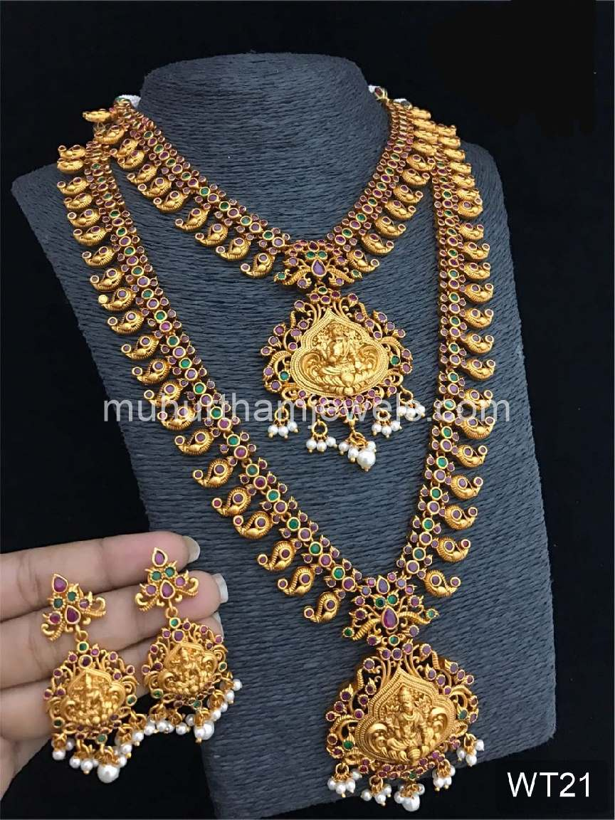 Wedding Jewellery Sets For Rent Wt21 Muhurtham Jewels