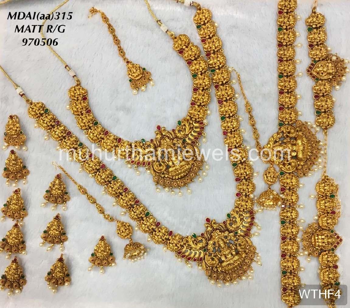 Wedding Jewellery Sets For Rent Wthf4 Muhurtham Jewels